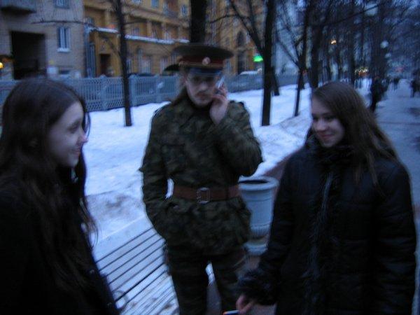 Вторая московская форумка
