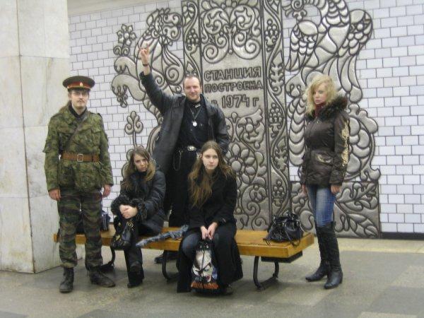 Третья московская форумка