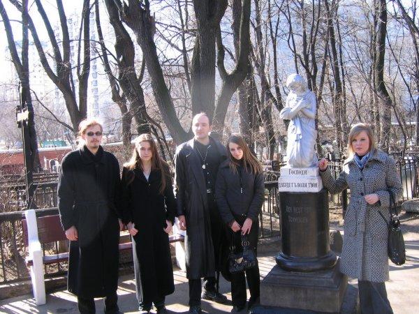 Четвертая московская форумка