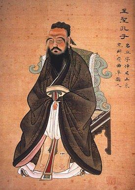 275px-Konfuzius-1770.jpg.da8e3be7de7754b2a2d553dd263458fb.jpg