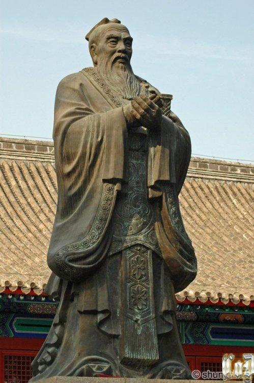 ImperialCollegeConfucius06.thumb.jpg.0f3ec5f9232559d627381053ea8defae.jpg