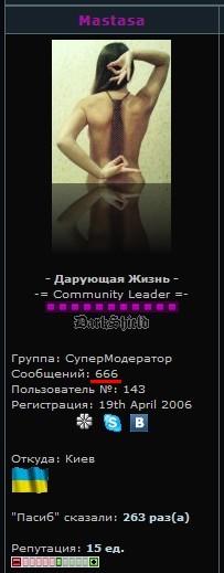 post-1-1290982353.jpg