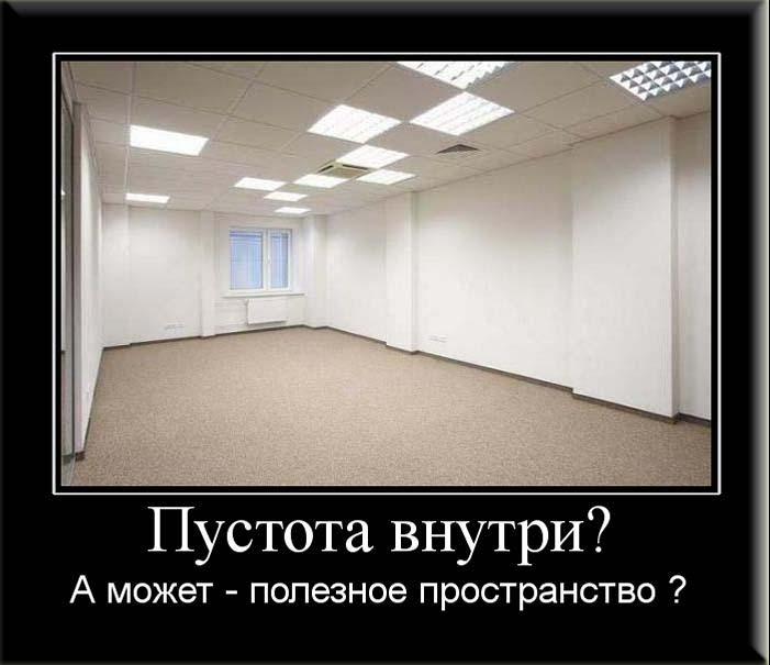post-1666-1273519635.jpg